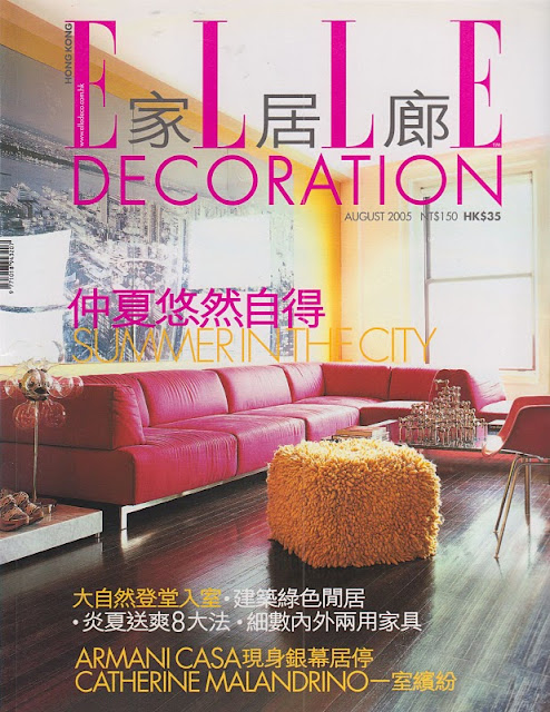 DECORATION: PİNK, PURPLE AND RED SOFAS, CHAİRS AND ARMCHAİRS