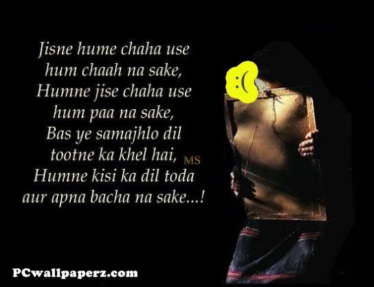 nice punjabi quotes in english quotesgram