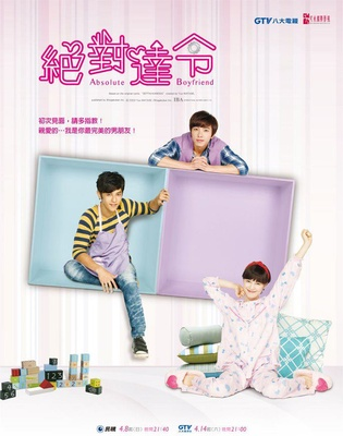   absolute boyfriend 2012..