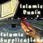 Islamic Supplications - Islamic Dua'in
