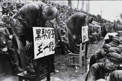cultural revolution in china The cultural revolution, as suggested by the title, was a movement to transform  the chinese culture by, according to mao tse-tung (zedong), uprooting it from.