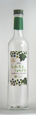 サントネージュ新酒2011 とれたてシャルドネ