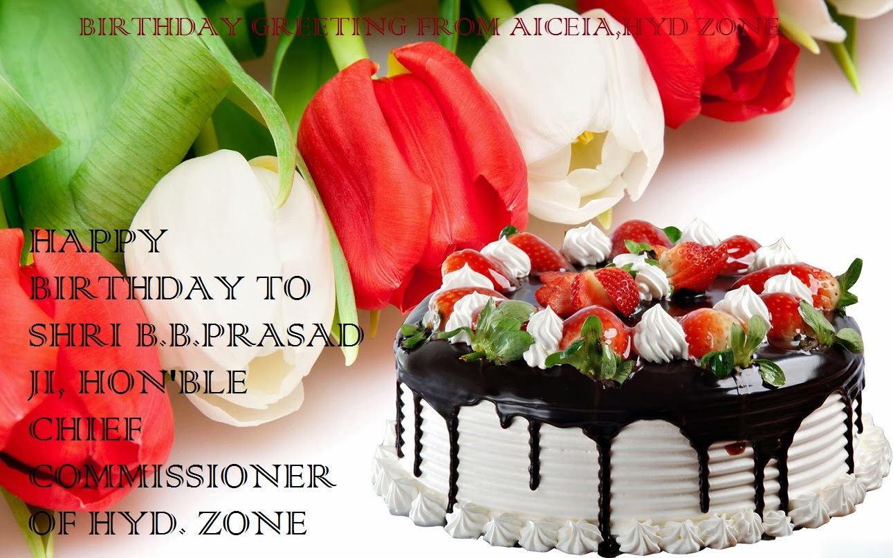 Cake Images With Name Prasad : All India Central Excise, Customs and Service Tax Officer ...