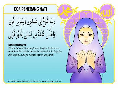 Doa Pilihan