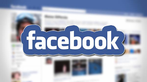 قم بتغيير اسمك في الفيسبوك في دقائق دون الانتظار 60 يوم