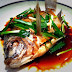 Cantonese Steamed Fish Recipe: Whole Tilapia On The Table!