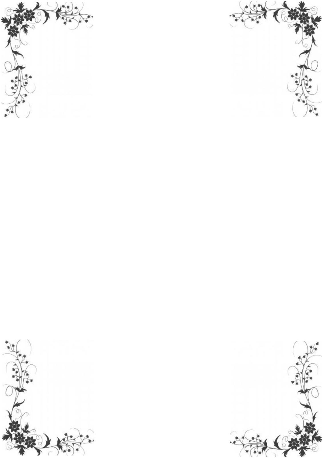 Листы для писем красивое оформление