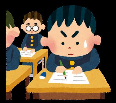 テスト・受験のイラスト「試験中の男子学生」