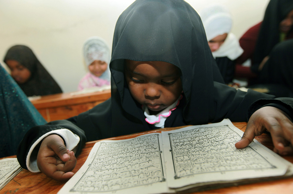 Baby Reading Quran