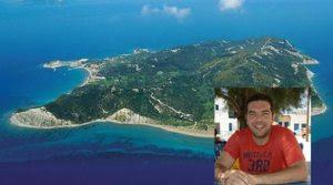Στην Ερεικούσσα ή στην Μάλτα για συναντήσεις με την Ελίτ των μασόνων πήγε ο Τσίπρας;