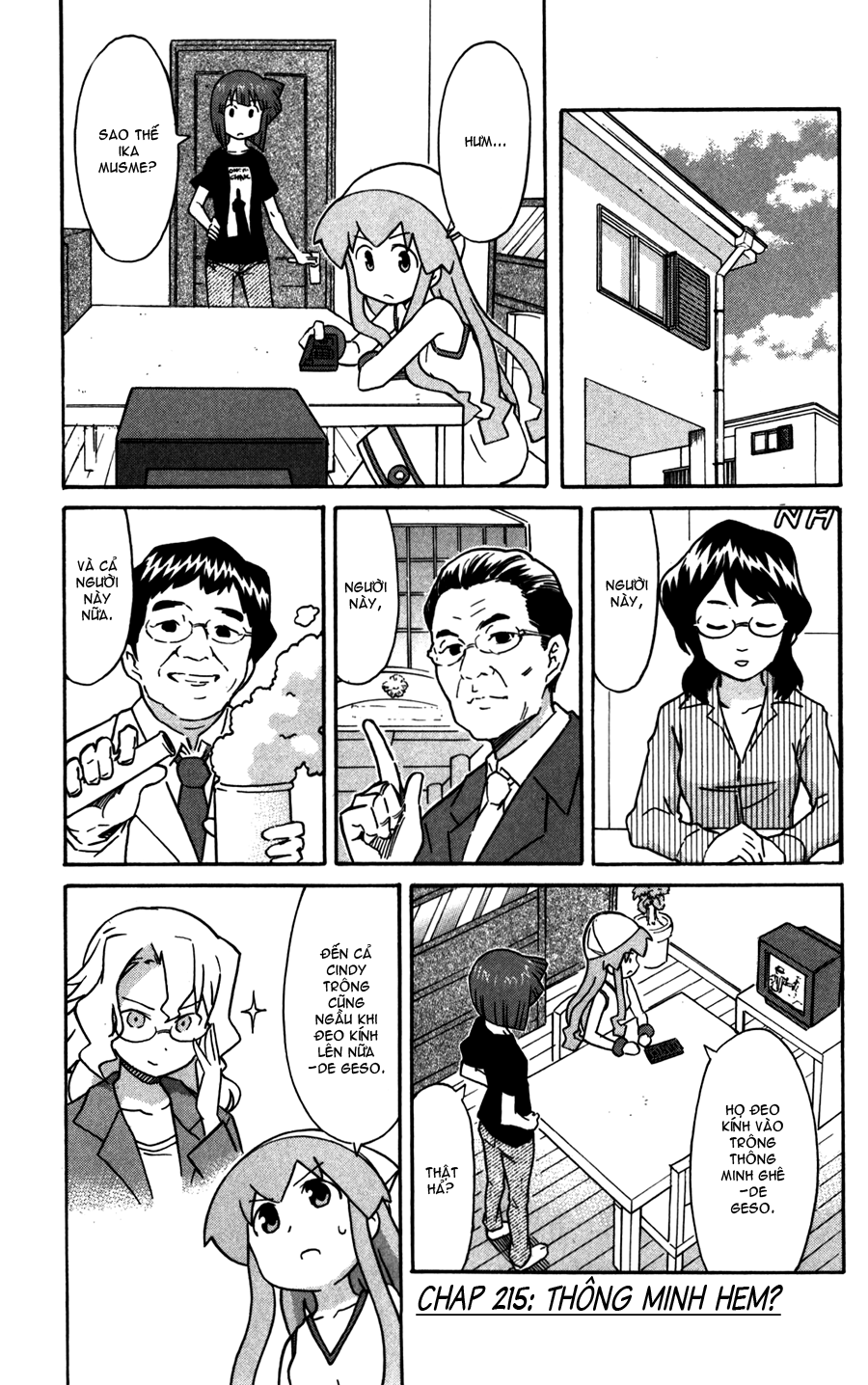 Shinryaku! Ika Musume: Chapter 215