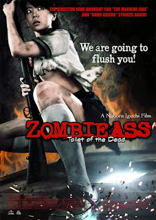 Zombie Ass Toilet of the Dead (2011)
