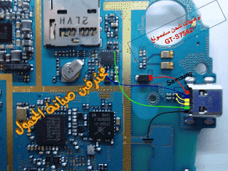 Samsung S7562 Water damage Charging problem how to solve. check this line use avo miter if you get any line is not connect please re connect this line use Coil copper. Don't Forget Say Thanks And Share With Your Friends.