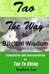 TAO: The Way to Biblical Wisdom