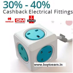 PayTM : Buy Electrical Fittings with Extra 50% Cashback on Rs. 599 only – BUytoearn