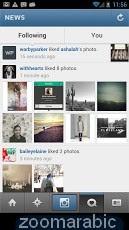 التواصل الاجتماعى انستجرام instagram اندرويد