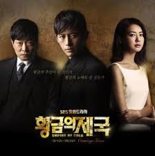 drama korea, scandal a shocking and wrongful, kisahromance