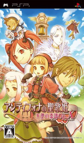 Antiphona no Seikahime: Tenshi no Gakufu Op.A PSP
