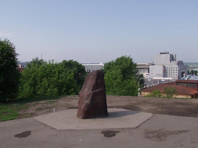 закладной камень Томска