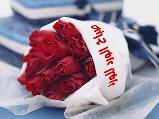 مسجات صباحية 2019 رسائل صباحية وصباح الخير حبيبي رومانسية
