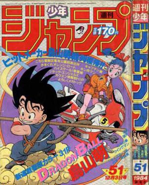 Japon s em porto alegre quais s o 5 revistas de manga for Tipos de manga japones