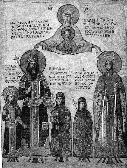 Μικρογραφία Μανουήλ Β΄ Παλαιολόγος οικογένεια