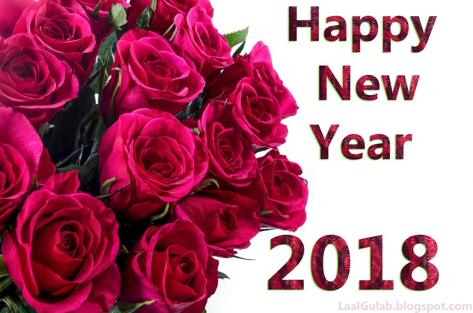 happy new year card 2018