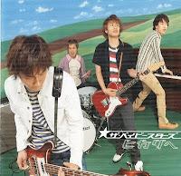 Chord Guitar The Baby Stars - Hikari E (Ost One Piece)