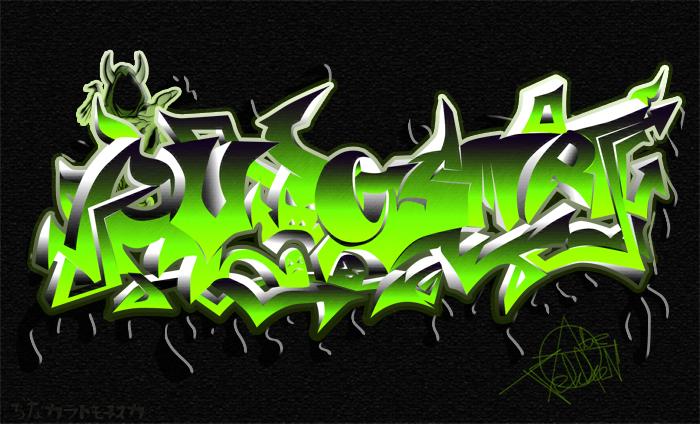 Mudah!!!buat Graffiti di PHOTOSHOP