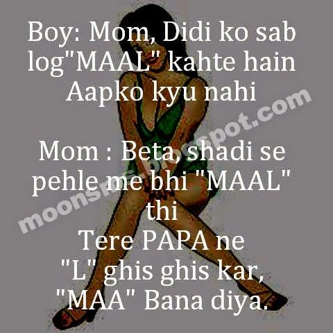 flirt hindi status Hindi flirt shayari - huge collection of latest pyar mohaabat ,love shayari, flirting shayari, love shayari in hindiflirt hindi shayari is a lite version of the hindi status & shayari.