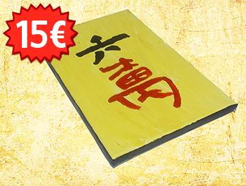 Cuadro Ficha de Mahjong