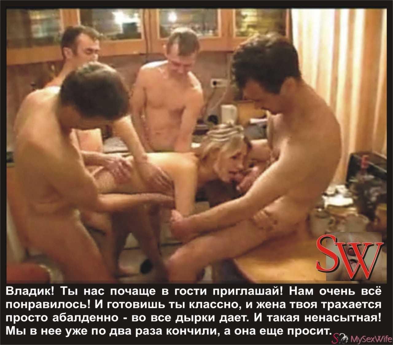 Русский куколд фото 24 фотография