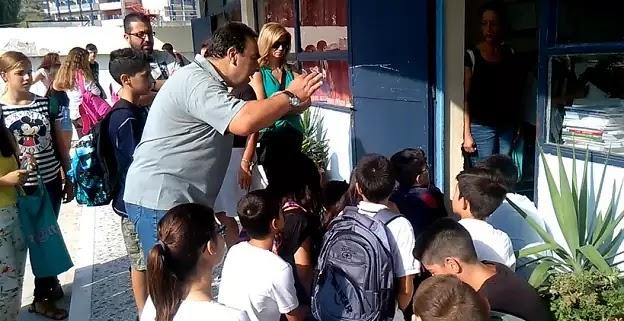 ΑΠΙΣΤΕΥΤΟ! 15 μαθητές στη Μυτιλήνη ΔΕΝ έγιναν ΔΕΚΤΟΙ στο σχολείο τους!
