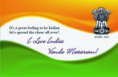 Happy Independence Day 2014 SMS Messages