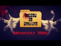 Marianas Web