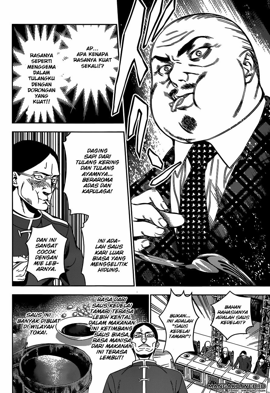 Shokugeki no Souma Chapter 56-11