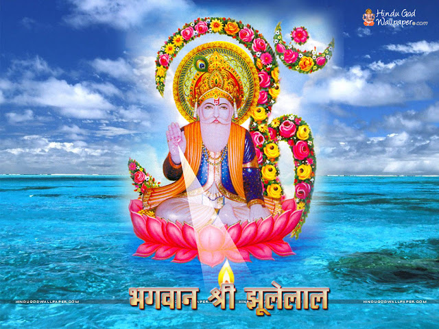Jhulelal  Still, Image, Photo, Picture, Wallpaper