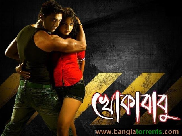 ... ,Indian Bangla, Panjabi,Kannada and Malayalam Movies MediaFire Link