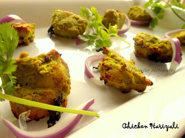 Paru's Kitchen: Chicken Hariyali Tikka