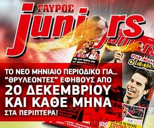 http://www.gavros.gr/