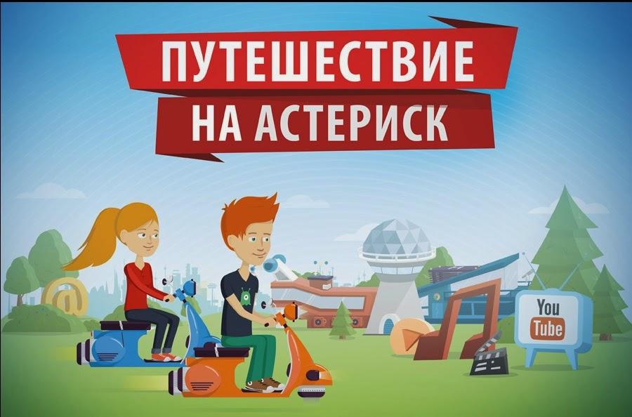 http://www.razbiraeminternet.ru/game