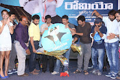 Romeo Movie Audio launch Photos gallery-thumbnail-15