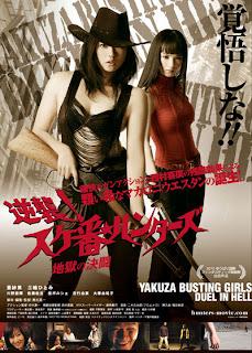 Ver Sukeban Hunters Online Gratis (2010)