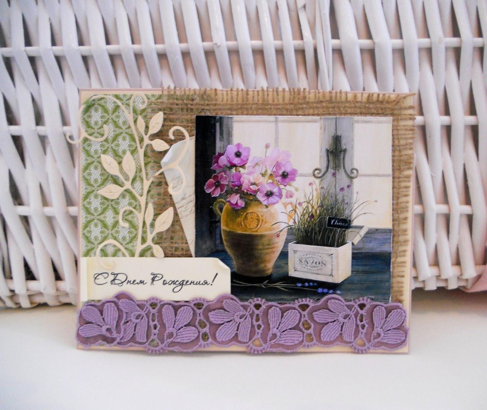 Цветы для оформление интерьера - купить в интернет-магазине 43