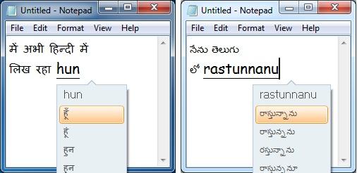 Example of Microsoft Indic Language Input Tool