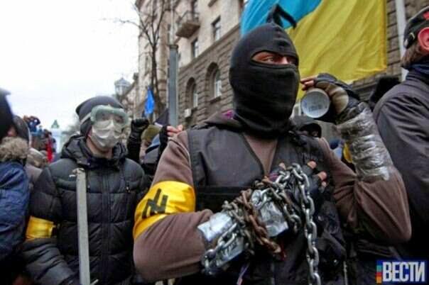 Phát xít Ukraine