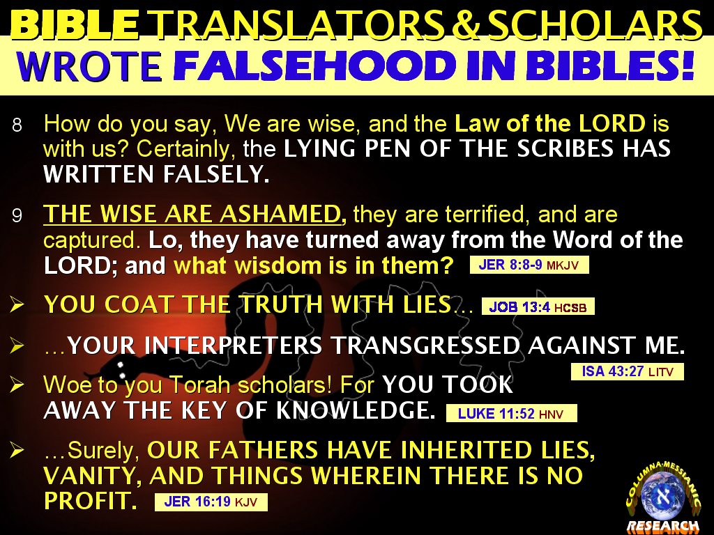 errors in the bible pdf