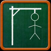 http://ebooks.edu.gr/modules/ebook/show.php/DSDIM-B100/497/3235,13145/extras/EduGames/2GP_U3_L7_Hangman/2GP_U3_L7_Hangman.html