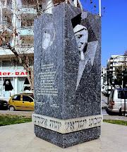 האנדרטה לזכר קורבנות השואה בוולוס