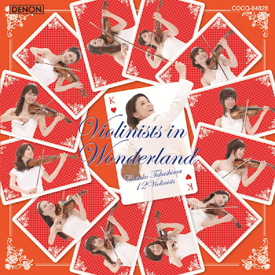 Violinists Wonderland Takashima Alice Fantasy Disney